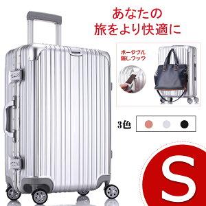 スーツケース Uniwalker ブランド sサイズ ブラック シルバー ローズゴールド ランキング ベルト ステッカー カバー レンタル 9049-sサイズ 機内持ち込み TSAロック キャリーケース キャリーバッ
