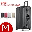 【送料無料】 Uniwalker T-you スーツケース mサイズ ...