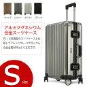 【送料無料】 Uniwalker T-you スーツケース sサイズ 機内持ち込み TSAロック 8輪 38リットル 超軽量 キャリーケース キャリーバック 機内持込 高純度アルミニウムマグネシウム合金 1年修理保証