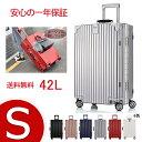 送料無料!スーツケース Uniwalker スーツケース sサイズ ブ...