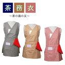 女性用鯉口シャツ 江戸一 特撰手拭素材:綿100%サイズ:巾広、巾広丈短柄:蛇踊り