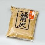 【茶道具 灰】 炉灰 あく抜き(500g)