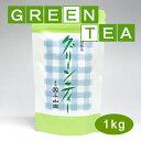 【丸久小山園 抹茶】糖加抹茶/グリーンティー1kg袋詰【抹茶ラテ】【抹茶オレ】【茶道】【Matcha】【Japanese Green Tea】【powder】【抹茶粉末】