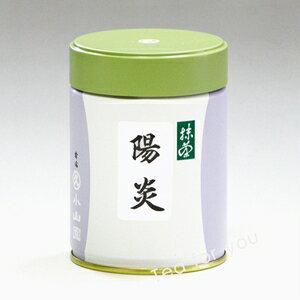 【丸久小山園 抹茶】【法要の抹茶】抹茶/陽炎(かげろう)100g缶入【茶道】【薄茶】【粉末】【Matcha】【Japanese Green Tea】【powder】【抹茶粉末】【Marukyu Koyamaen】
