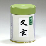 【丸久小山園 抹茶】抹茶/又玄(ゆうげん)200g缶入【茶道】【薄茶】【粉末】【Matcha】【Japanese Green Tea】【powder】【抹茶粉末】【Marukyu Koyamaen】
