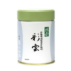 【丸久小山園/抹茶】【而妙斎御好】抹茶/彩雲(さいうん)100g缶入【表千家】【而妙斎御好】【茶道】【薄茶】【濃茶】【粉末】【Matcha】【Japanese Green Tea】【powder】【抹茶粉末】【Marukyu Koyamaen】