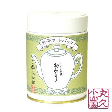【丸久小山園 抹茶】【宇治茶】【ポットバッグ】まいるど煎茶 初みどり M缶 8g x 16個【Japanese Green Tea】【お茶】【Marukyu Koyamaen】