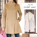 ロングコート,羽織り,防寒,オフィス,カジュアル,暖かい,ウール