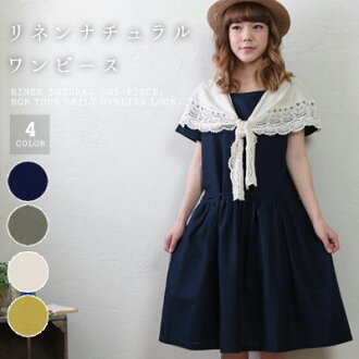 It is good to some nostalgic * loose comfort ◎● cover in linen and cotton material ♪ basic! ◆S, M, large size ◆ linen one piece