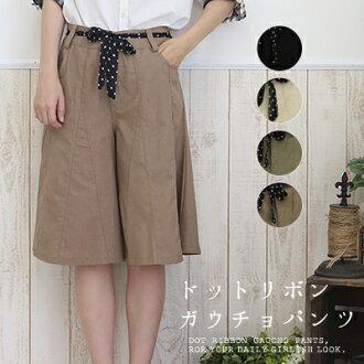 24 Ringtone turning OK excellent bottom! Its spacious & beautiful silhouette ♪ cute retro dot pattern リボンガウチョ pants ☆-