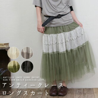 Cute fluffy tulle ♪ antique lace 2-way skirt ☆ 4 colors-