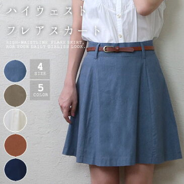 【39%OFF!11月SALE】フレアミニスカート リネン 麻 ナチュラル 小さいサイズ 大きいサイズ プリプラ スカート レディース 10代 レディース ファッション 20代 30代