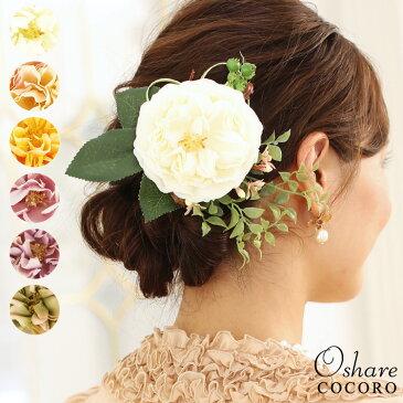 a1c3b199b86b9  30%OFF!1月SALE ローズコサージュ 薔薇 髪飾り 手作り 日本