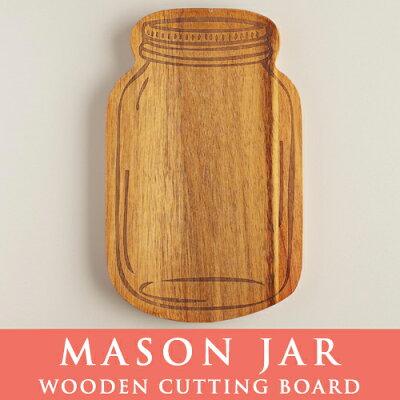 メイソンジャー Mason jar ディッシュ 小皿 チーズ皿 カッティングボードメイソンジャー Mas...