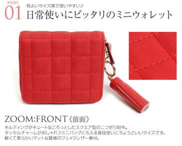 キルティングウォレット ミニ財布 二つ折り ラウンドファスナー 小さい さいふ コインケース 小銭入れ カード入れ レディース プレゼント