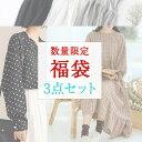 3点入り 福袋 レディース ファッション 福袋 洋服 カジュアル服 福袋 S M L XL 3L 福 ...