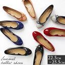 【10月SALE】【ランキング1位】バレエシューズ パンプス 疲れにくい 細リボン フラットシューズ ローヒール ラウンドトゥ エナメル レディース 靴 フォーマル レッド 赤 ブラック 黒 グレー ネイビー キャメル