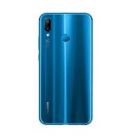 Huawei5.84インチP20liteSIMフリースマートフォンクラインブルー【日本正規品】(ANE-LX2J)