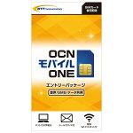 OCNモバイルONE音声・SMS・データ共通