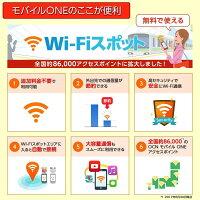 OCNモバイルONEデータ通信専用SIMカード月額972円(税込)~(ナノSIM)