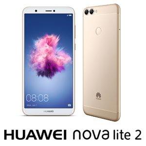 HUAWEI nova lite 2 ゴールド5.6インチ SIMフリースマートフォン[メモリ 3GB/ストレージ 32GB...
