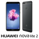 HUAWEI nova lite 2 ブラック5.6インチ SIMフリースマートフォン[メモリ 3GB/ストレージ 32GB] NOVA-LITE 2 BLACK [日本正規品]