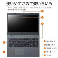 NECノートパソコンLAVIEDirectNS(A)(AMDA9搭載カームブラック)(OfficePersonal2019メーカー1年保証)