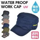 ワークキャップworkcap撥水加工夏フェスhatレインハットUV帽子帽子メンズレディースメール便送料無料