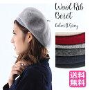 大きめポンポンケーブル編みニット帽全13色ローゲージ編みポンポン付ケーブル編みニット帽ヤング帽子