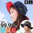 【送料無料】撥水アドベンチャーハット サファリハット 撥水帽子 夏フェス hat レインハット UV 99.9%以上 UV対策 メンズ 登山 帽子 レディース 紫外線カット