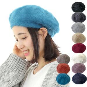 ベレー帽 アンゴラ シンプル ベレー 帽子 モヘア レディース 秋冬 もこもこ ブラック ターコイズ ベージュ 秋色 おすすめ