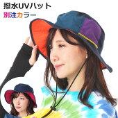 帽子サファリハットレディース撥水別注カラーメンズ撥水帽子夏フェスhatレインハットUV99.9%以上UV対策登山紫外線カット送料無料