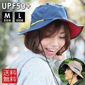 【送料無料】撥水サファリハットレディース撥水帽子夏フェスhatレインハットアドベンチャーハットUV99.9%以上UV対策メンズ登山帽子uv紫外線カット