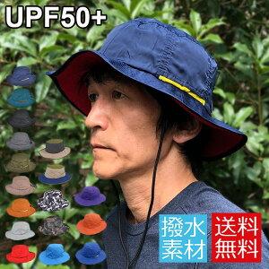 撥水 サファリハット メンズ ハット 大きいサイズ つば広 レインハット 防水 夏フェス アドベンチャーハット UVハット UPF50+ 折りたたみ 登山 帽子 紫外線カット メール便 送料無料