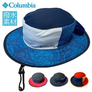 【送料無料】Columbia コロンビア 撥水アドベンチャーハット サファリハット 撥水帽子 夏フェス hat レインハット UV UV対策 メンズ 登山 帽子 レディース 紫外線カット