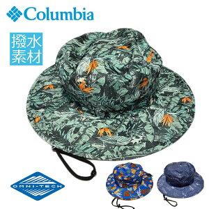 【送料無料】Columbia コロンビア ハット 撥水アドベンチャーハット サファリハット 撥水帽子 夏フェス 総柄 レインハット ボタニカル UV対策 メンズ 登山 帽子 レディース 紫外線カット