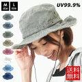 綿アドベンチャーハットハット帽子サファリテンガロン夏フェスhatUV帽子メンズレディースメール便送料無料