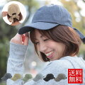 バックリボンキャップ綿麻風レディース帽子キャップカーキブラックグレーベージュリボン付き帽子