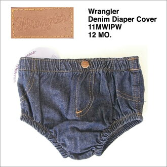 Diaper Cover denim Indigo baby baby diaper cover