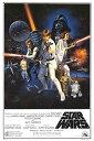 映画ポスター STARWARS スター・ウォーズ エピソード4 新たなる希望 ポスター 61センチX91センチ