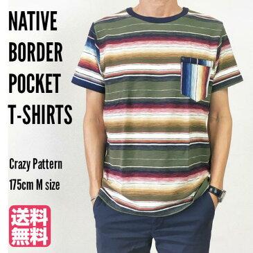 新作スラブ ネイティヴボーダー ポケシャツ メンズTシャツ Tシャツ