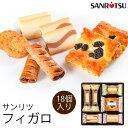 お中元 サンリツ フィガロ 55 N 洋菓子詰め合わせ (-
