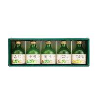 シャイニー 青森県産りんごジュース 飲み比べギフトセット SY-C (-K2053-901-) (個別送料込み価格)(t0)  母の日 ふじ 王林 紅玉 ジョナゴールド つがる 内祝い お返し ギフト お祝