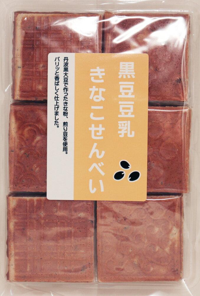 丹波の黒太郎 黒豆豆乳きなこせんべい 24枚入り  【丹波黒豆 きな粉 煎餅】