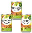 新日配薬品 グローグリー 160g×3缶 【growgree 乳酸菌配合青汁 9種類の九州産野菜 16種類のフルーツ】