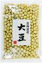 定番中の定番、料理の選択肢が違います!豆力 契約栽培北海道産 大豆 250g【3袋までメール便...