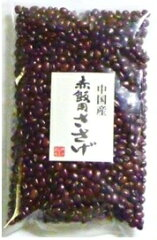 赤飯と言えばこのお豆♪縁起が良いです。豆力特選 赤飯用ささげ 250g【3袋までメール便可能】