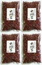 豆力 契約栽培 北海道 十勝産 大納言 1Kg 【小豆】【あずき】