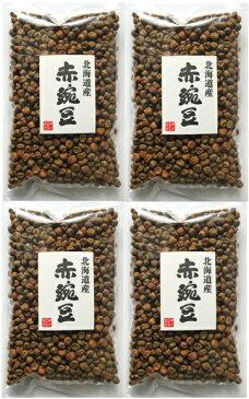 【宅配便送料無料】 豆力特選 北海道産 赤豌豆(エンドウ) 1kg   【えんどう豆 国産 国内産】