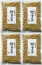 もちもちの食感と卓越した甘みの煮豆の王様♪ 最高級品種の煮豆に最適な栽培量が少ない貴重な大...